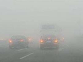 湖南浓雾致交通管制 未来三天持续晴朗天气