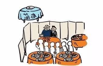 """【怀乡杂记】之三 从""""固执岳父""""谈人情风"""