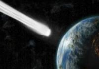 """两颗小行星3天内先后与地球""""擦肩而过"""""""
