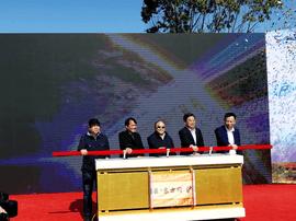 杭州湾新区沪甬旅游合作正式启动