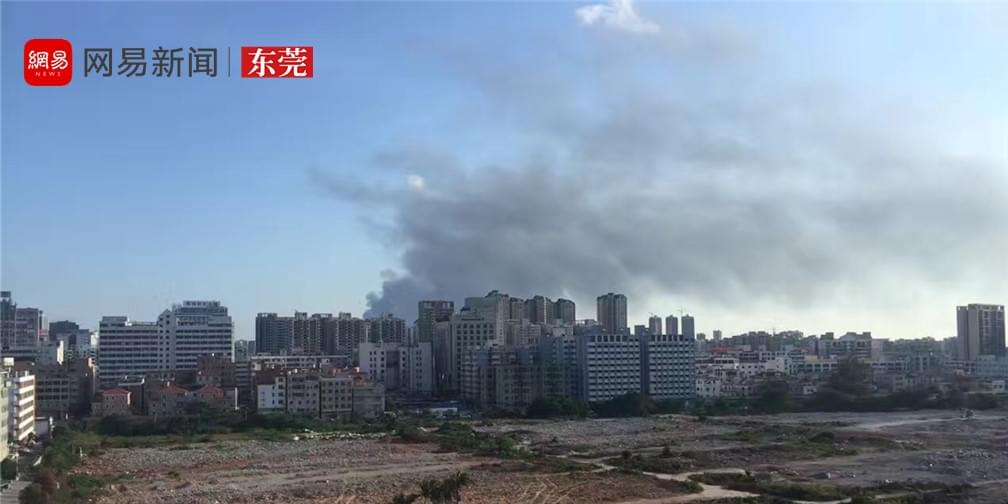 突发!厚街桥头第四工业区发生大火!