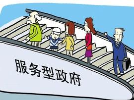 """广西打造24小时""""不打烊""""政府 办事不用跑了"""