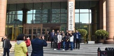 国务院机构改革 市民门前摄影留念