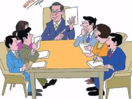 义马市十届人大常委会第五次会议召开