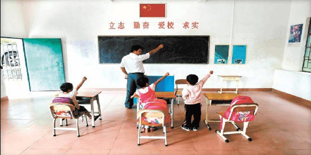 新学期第一幕|探访广州3个人的学校
