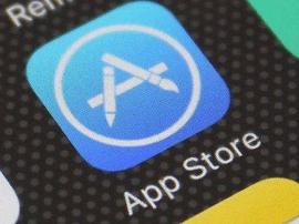 10万iOS App被下架 苹果:并非针对中国开发者