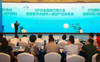 """""""519中国旅游日""""将迈入全球化新时代 带你认识不一样的宁海"""