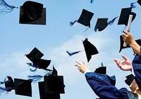 财政部教育部:提高港澳台及华侨大学生奖学金