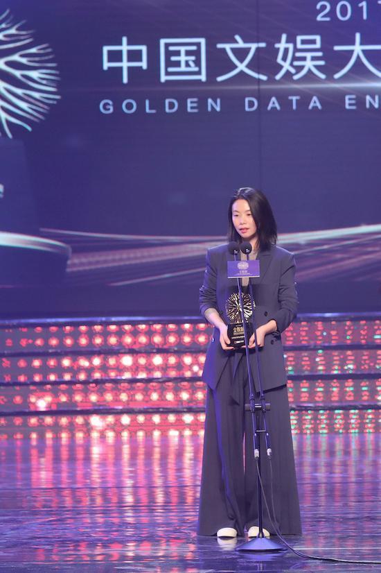 """雷佳音获""""全网最热角色"""" 奖:最感谢的还是观众"""