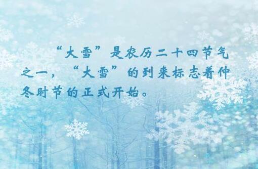"""今日""""大雪""""!荆州未来三天无雨 气温小幅下降"""