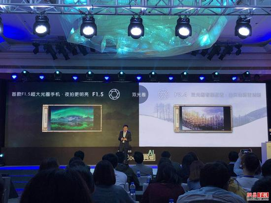 三星W2018发布:Bixby智能与拍照是亮点