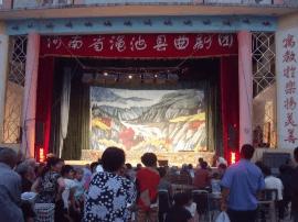 渑池县曲剧团喜获全国先进集体荣誉称号