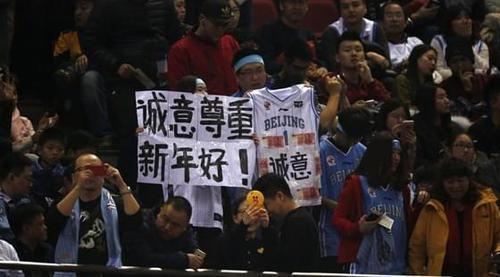 来自北京球迷的挑衅