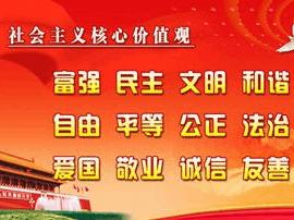 河津市委宣传部举办基层理论宣讲员培训