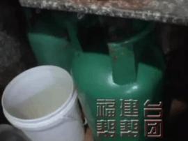 福州一民房厨房煤气罐泄漏 两老人被严重烫伤