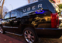 Uber前首席安全官证词首次公开,坚称未窃取商业