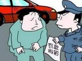 男子没带驾照面对交警检查借机逃跑 原来是网逃