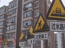 人行步道50米立了30个交通指示 放错还是另有原因