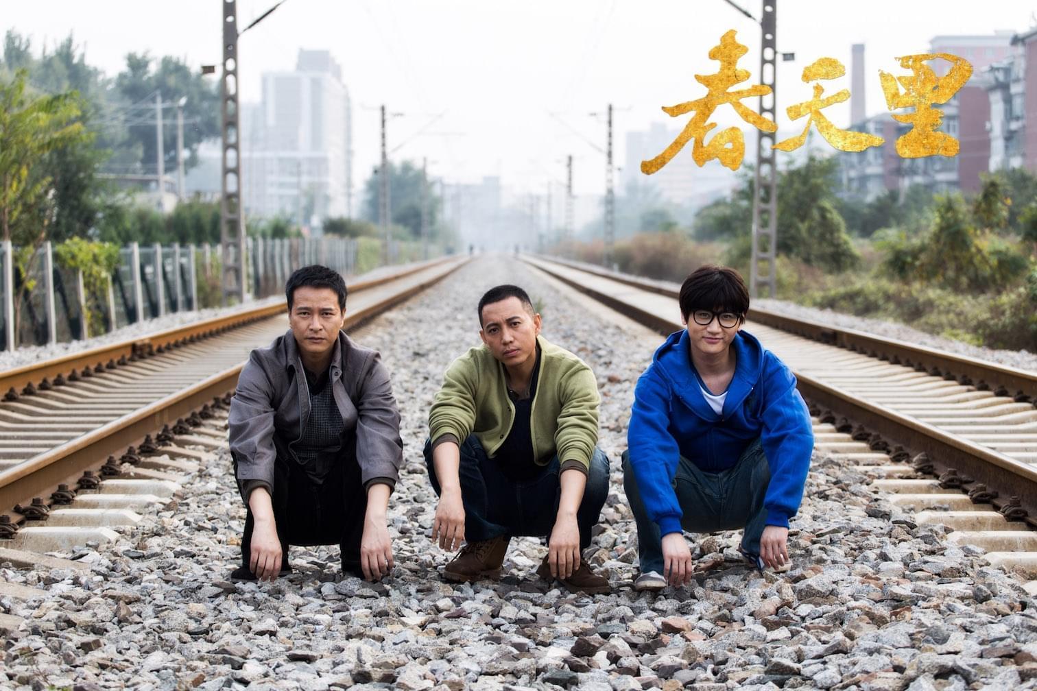 """《春天里》今晚央视开播 打造小人物的""""中国梦"""""""