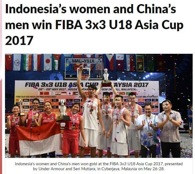 中国夺FIBA3X3男篮U18亚洲冠军 成员均来自新疆