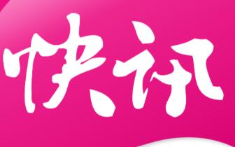 2018山西(太原)大学生国际贸易商品展启幕
