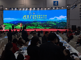 """""""少年旅行家""""带你逛 2017福建旅游生活展"""