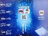 """宁波公安超级服务""""阿拉警察""""APP正式上线"""