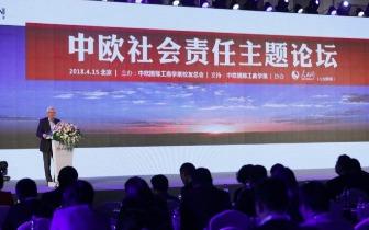 吴敬琏:若商业性企业来做公益力量将非常强大