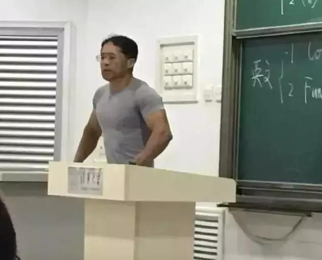 杨幂大伯除了是满身肌肉的清华博导 也是论文狂魔