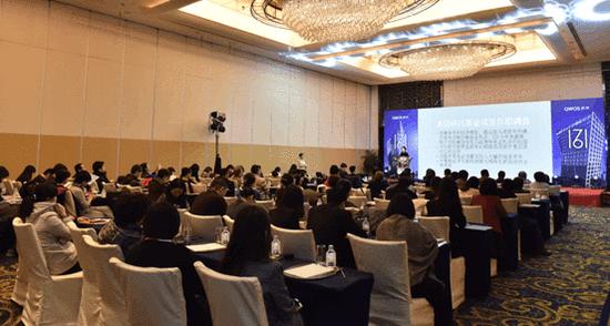 北京侨外举办美国EB-5投资移民变政解析会