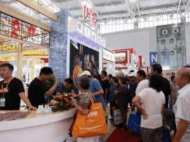 2017中国旅游产业博览会落幕 山西展团获两奖项