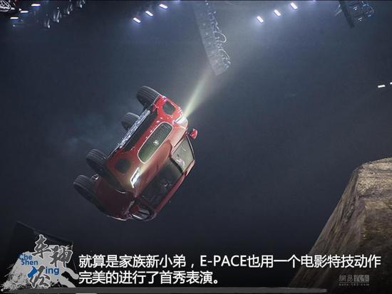 车神·经:城会玩的F-PACE是合格捷豹么?