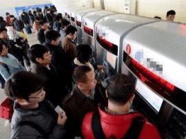 春运首日火车票1月3日开售 1月17日售除夕火车票