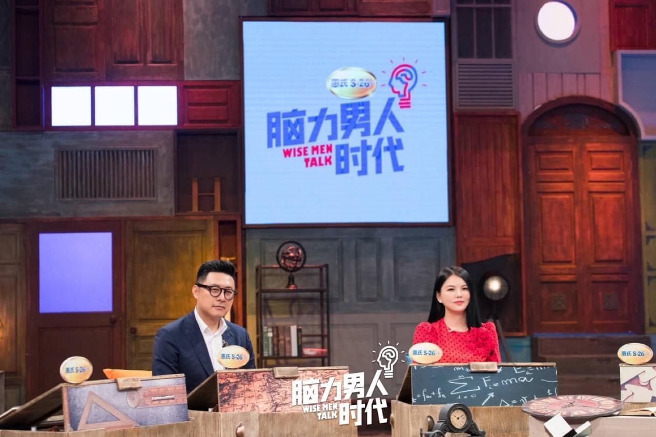 李湘自爆与王岳伦相恋故事 千万年薪惹众人艳羡