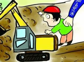 萍乡一男子非法开采露天煤矿获利34万余元被判刑