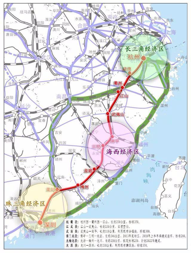人大代表建议:深圳至杭州有必要再修一条高铁