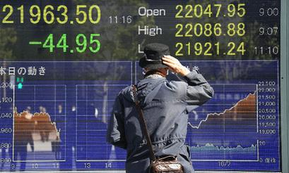 日本央行将维持货币政策不变