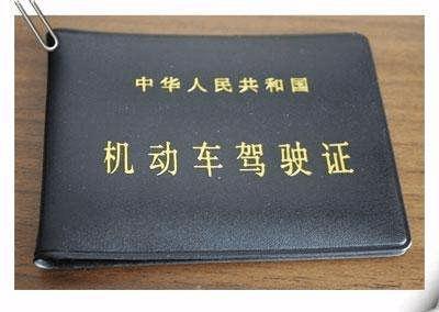 湛江一万多人驾照面临被注销!你的驾照安全吗?