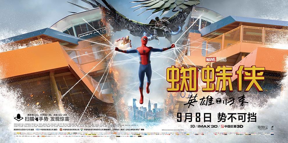 《蜘蛛侠:英雄归来》曝星球大战彩蛋小