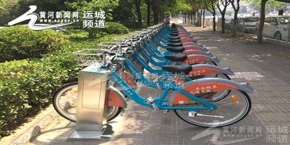 山西:运城市5000辆公共自行车正式开始投放