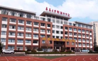 青大附中高中部2018年招生简章发布 欢迎报考