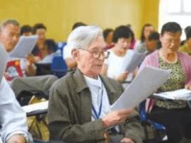 到2020年 山西全省县级老年大学将全覆盖