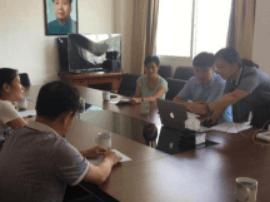 中国光大银行南昌分行电子商务平台助力精准扶贫