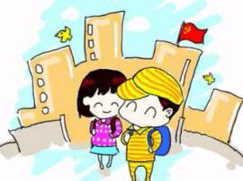 太原六城区公布小学学区划分及招生方案