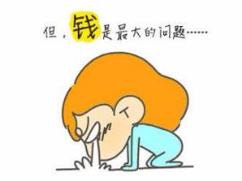 """【信贷】谨防""""首付贷""""换马甲卷土重来 多举措将整治"""