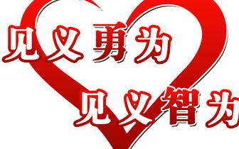 沁源女警张丽娟:我是警察见危施救义不容辞!