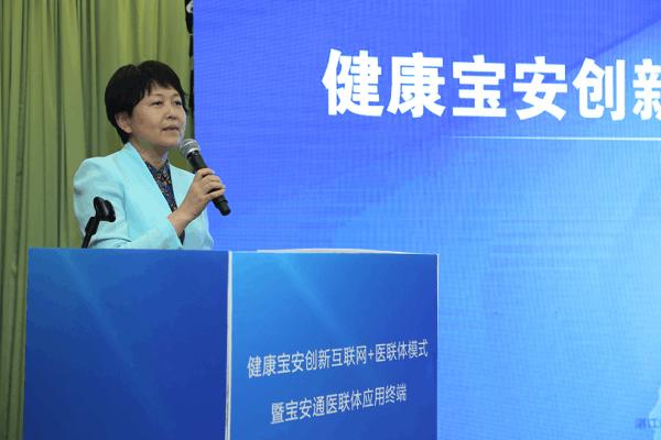 深圳引入互联网平台 开创互联网+医联体宝安模式