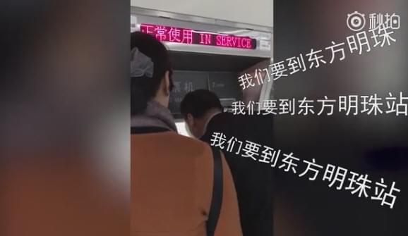 上海大妈地铁站怒吼售票机 马云黑科技暂未到位