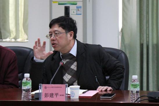 管理学院执行院长彭建平发表讲话