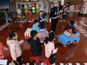 """邯郸涉县举行""""娃娃学交通""""教育活动"""